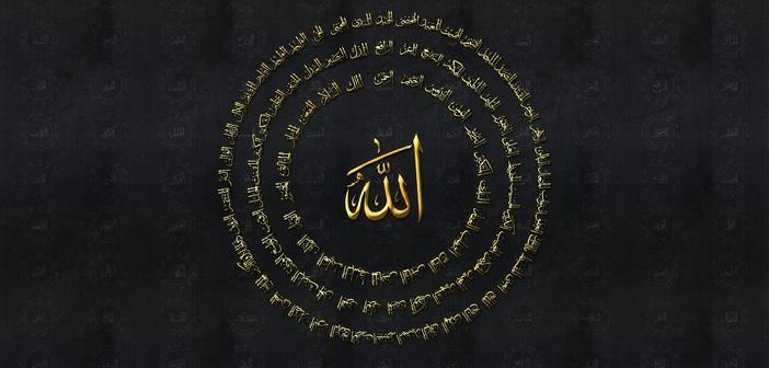https://www.islamveihsan.com/wp-content/uploads/2020/09/allahin-rahmetini-umit-etmek-ile-ilgili-ayet-ve-hadisler-173785.jpg