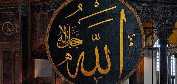 Allah'ın Sıfatları ve Anlamları Kısaca