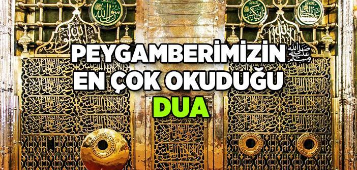 Hz. Muhammed'in (s.a.v.) En Çok Okuduğu Dua