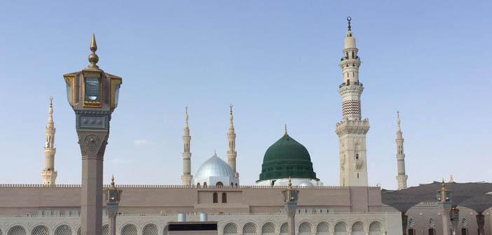 Hz. Muhammed'in (s.a.v) Son Peygamber Oluşu