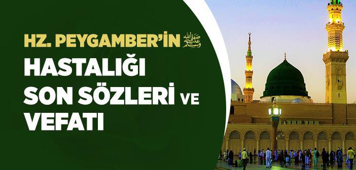 Hz. Muhammed'in (s.a.v.) Son Sözleri ve Vefatı