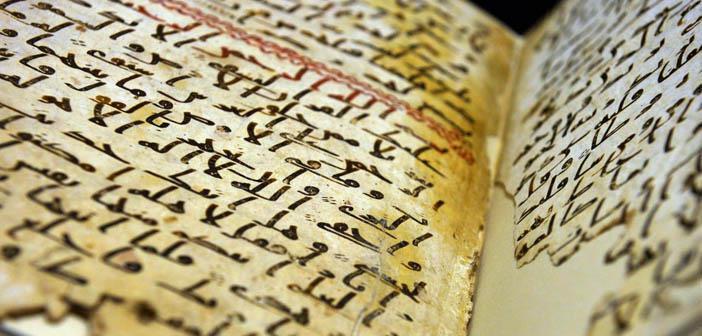 İlahi Kitaplar ve Sayfalar(Sahifeler) Hangi Peygamberlere Gönderilmiştir?