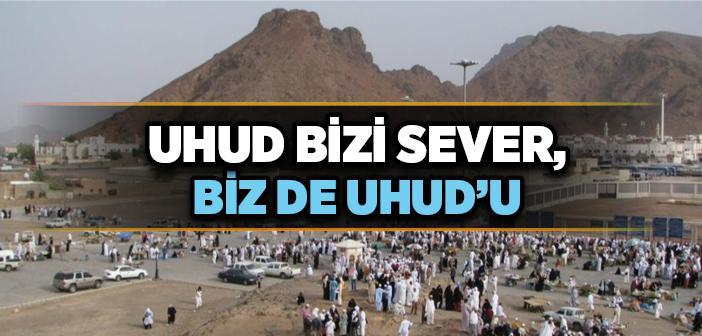 Uhud Dağı Nerededir?