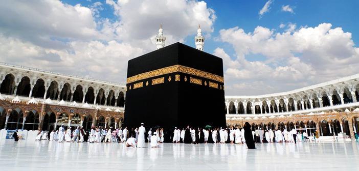 Mescid-i Haram Hakkında Kısaca Bilgi