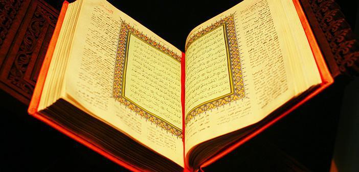 https://www.islamveihsan.com/wp-content/uploads/2021/02/bakara-suresi-191-ayet-meali-arapca-yazilisi-anlami-ve-tefsiri.jpg