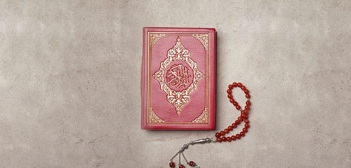 https://www.islamveihsan.com/wp-content/uploads/2021/02/bakara-suresi-269-ayet-meali-arapca-yazilisi-anlami-ve-tefsiri.jpg