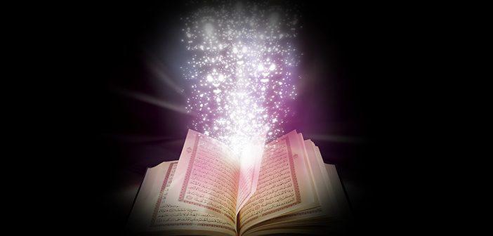 Bakara Suresi 60. Ayet Meali, Arapça Yazılışı, Anlamı ve Tefsiri
