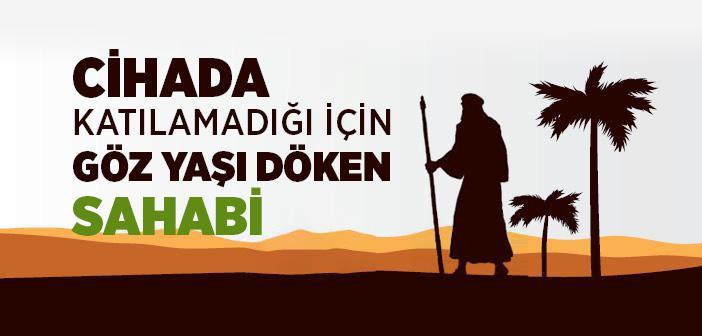 Ebû Saîd Abdullah İbni Mugaffel (r.a.) Kimdir?
