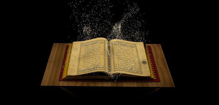 Âl-i İmrân Suresi 112. Ayet Meali, Arapça Yazılışı, Anlamı ve Tefsiri