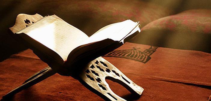 Âl-i İmrân Suresi 113. Ayet Meali, Arapça Yazılışı, Anlamı ve Tefsiri