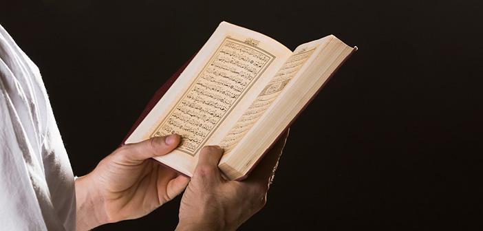 Âl-i İmrân Suresi 118. Ayet Meali, Arapça Yazılışı, Anlamı ve Tefsiri