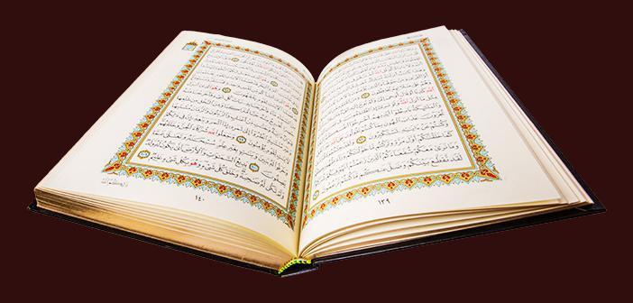 https://www.islamveihsan.com/wp-content/uploads/2021/03/al-i-imran-suresi-93-ayet-meali-arapca-yazilisi-anlami-ve-tefsiri.jpg