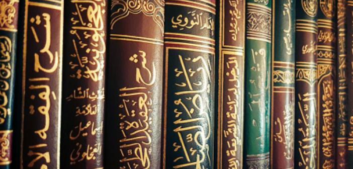 Yahudilik, Hristiyanlık ve İslamiyet'in Mezhepler ve Dini Akımlar Hususundaki Farklılıkları