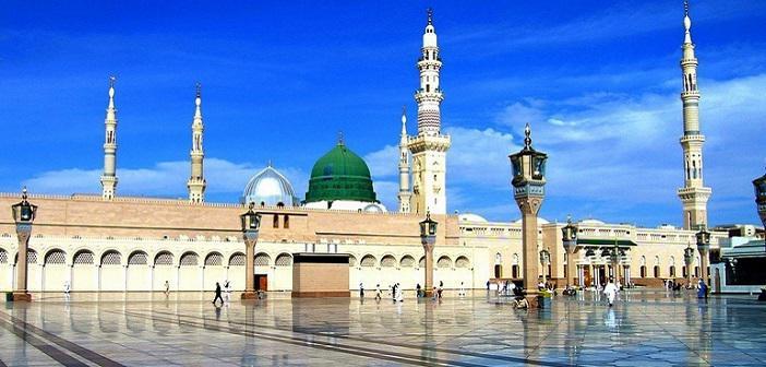 Bir İnsan Olarak Hz. Muhammed (s.a.v.) ile İlgili Hadisler