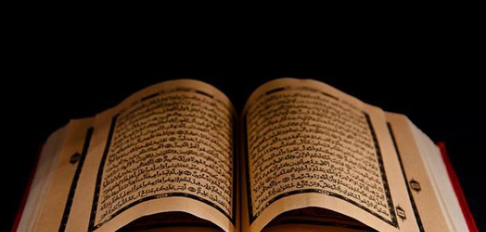 https://www.islamveihsan.com/wp-content/uploads/2021/04/hud-suresi-6-ayet-meali-arapca-yazilisi-anlami-ve-tefsiri.jpg
