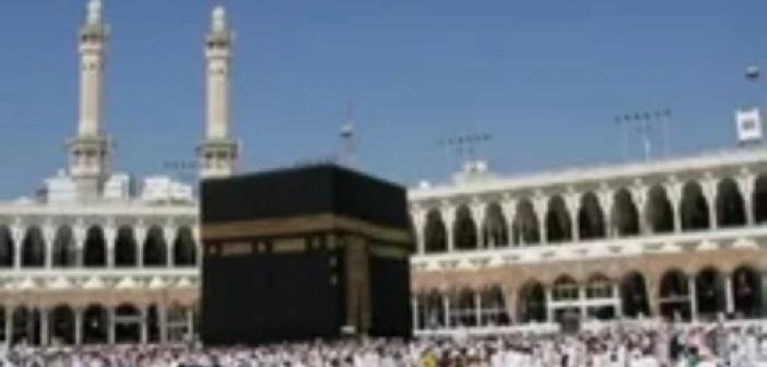 İslam Nedir? İslam Tarihi Kısaca Bilgi