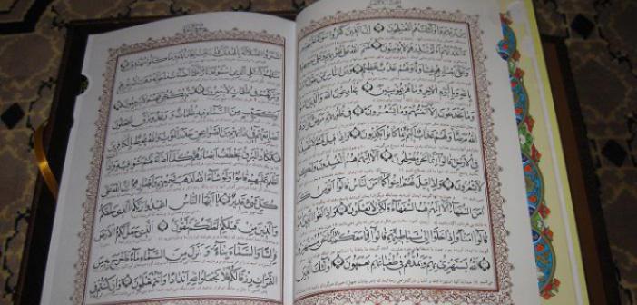 https://www.islamveihsan.com/wp-content/uploads/2021/05/hicr-suresi-73-ayet-meali-arapca-yazilisi-anlami-ve-tefsiri.jpg