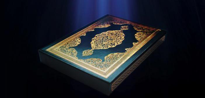 https://www.islamveihsan.com/wp-content/uploads/2021/05/hicr-suresi-87-ayet-meali-arapca-yazilisi-anlami-ve-tefsiri.jpg