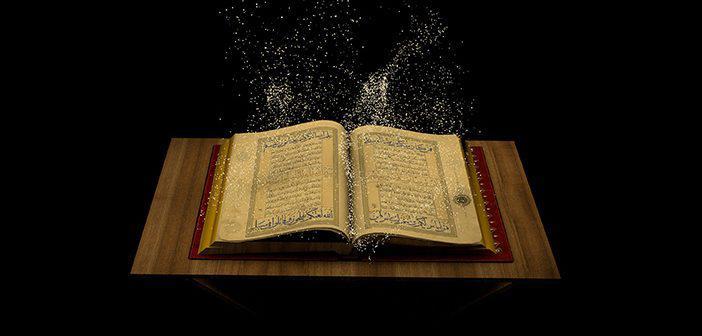 İsrâ Suresi 104. Ayet Meali, Arapça Yazılışı, Anlamı ve Tefsiri