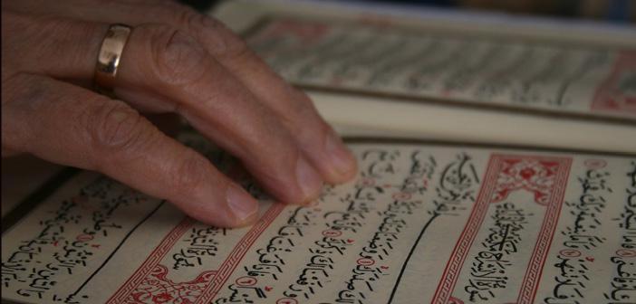 İsrâ Suresi 106. Ayet Meali, Arapça Yazılışı, Anlamı ve Tefsiri