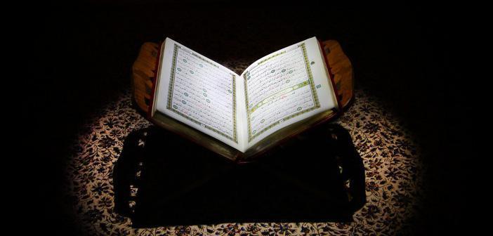 İsrâ Suresi 109. Ayet Meali, Arapça Yazılışı, Anlamı ve Tefsiri