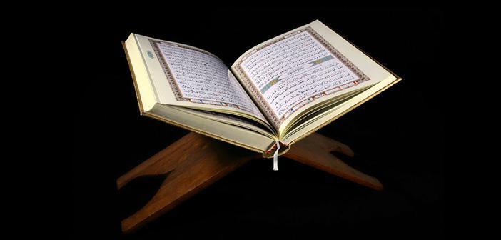 İsrâ Suresi 96. Ayet Meali, Arapça Yazılışı, Anlamı ve Tefsiri