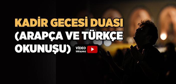 Kadir Gecesi Duası Arapça ve Türkçe Okunuşu