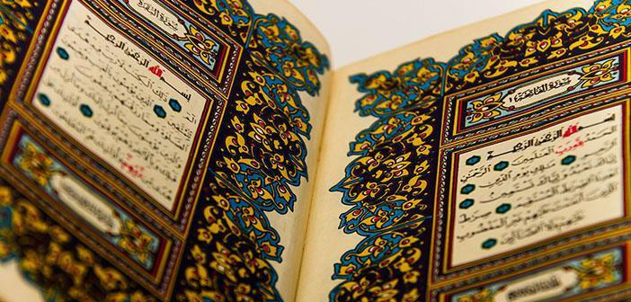 Kehf Suresi 1. Ayet Meali, Arapça Yazılışı, Anlamı ve Tefsiri