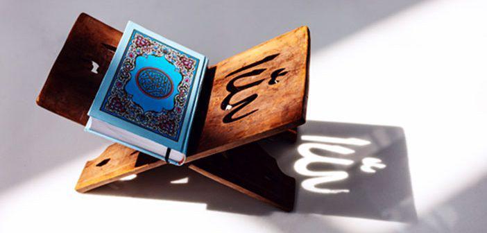 Sâffât Suresi 143. Ayet Meali, Arapça Yazılışı, Anlamı ve Tefsiri