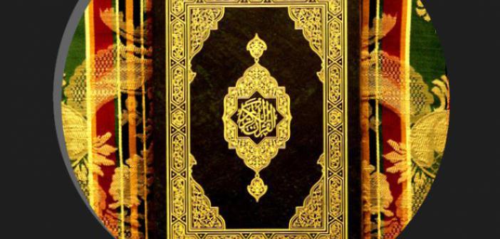 https://www.islamveihsan.com/wp-content/uploads/2021/07/saffat-suresi-6-ayet-meali-arapca-yazilisi-anlami-ve-tefsiri.jpg