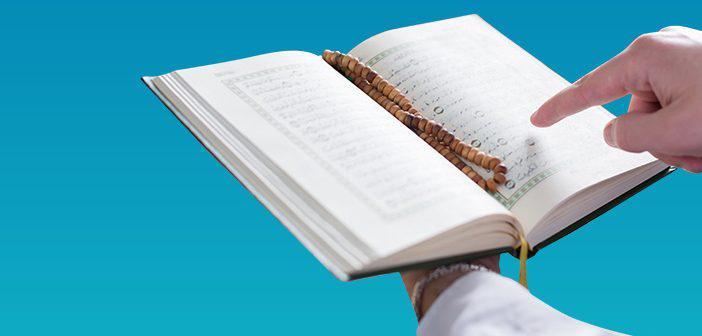 https://www.islamveihsan.com/wp-content/uploads/2021/08/zumer-suresi-22-ayet-meali-arapca-yazilisi-anlami-ve-tefsiri.jpg