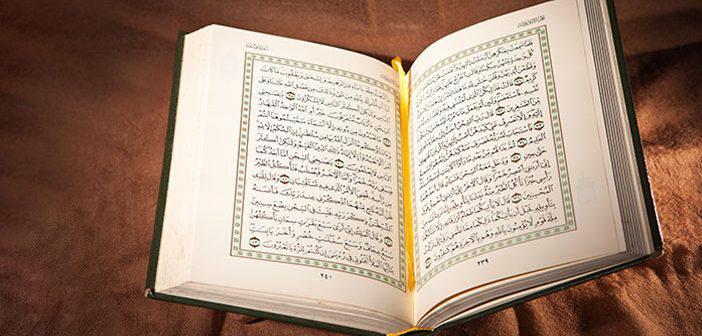 https://www.islamveihsan.com/wp-content/uploads/2021/08/zumer-suresi-45-ayet-meali-arapca-yazilisi-anlami-ve-tefsiri.jpg