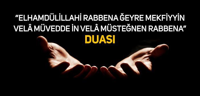 """""""Elhamdülillahi Rabbena Ğeyre Mekfiyyin Velâ Müvedde İn Velâ Müsteğnen Rabbena"""" Duası"""