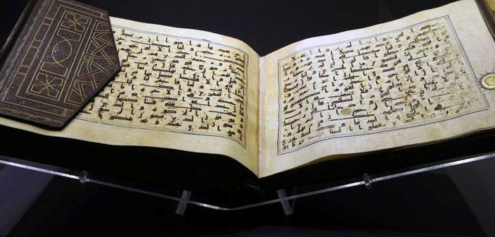 https://www.islamveihsan.com/wp-content/uploads/2021/09/hakka-suresi-24-ayet-meali-arapca-yazilisi-anlami-ve-tefsiri.jpg