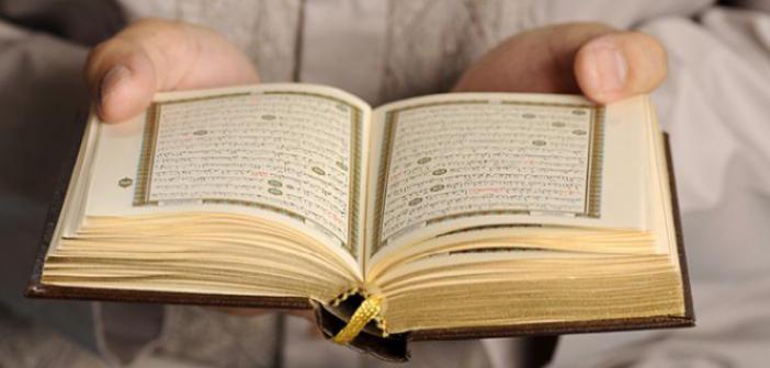 https://www.islamveihsan.com/wp-content/uploads/2021/09/kalem-suresi-46-ayet-meali-arapca-yazilisi-anlami-ve-tefsiri.jpg