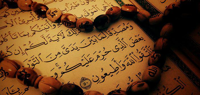 https://www.islamveihsan.com/wp-content/uploads/2021/09/kalem-suresi-50-ayet-meali-arapca-yazilisi-anlami-ve-tefsiri.jpg