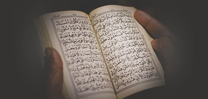 Abese Suresi 11. Ayet Meali, Arapça Yazılışı, Anlamı ve Tefsiri