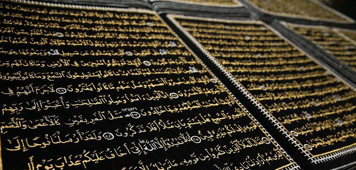 Abese Suresi 12. Ayet Meali, Arapça Yazılışı, Anlamı ve Tefsiri