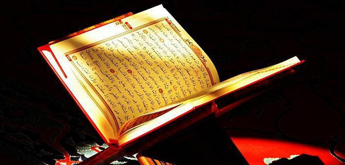 Abese Suresi 13. Ayet Meali, Arapça Yazılışı, Anlamı ve Tefsiri