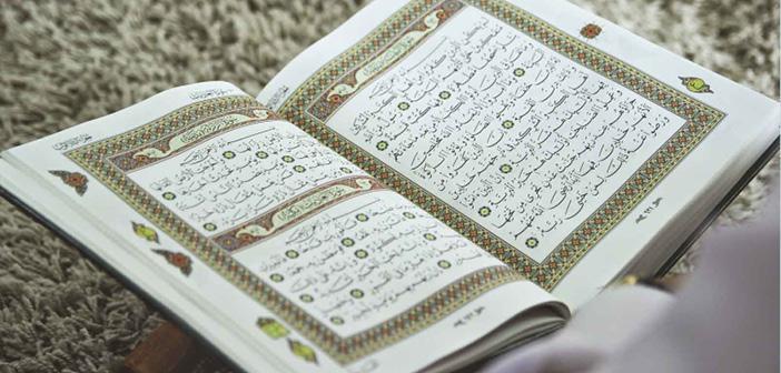Abese Suresi 5. Ayet Meali, Arapça Yazılışı, Anlamı ve Tefsiri