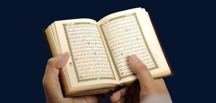 Abese Suresi 9. Ayet Meali, Arapça Yazılışı, Anlamı ve Tefsiri