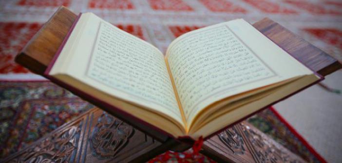 İnsan Suresi 29. Ayet Meali, Arapça Yazılışı, Anlamı ve Tefsiri