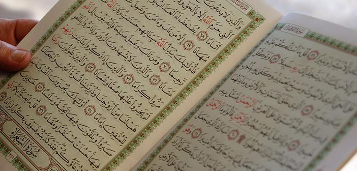 Mürselât Suresi 2. Ayet Meali, Arapça Yazılışı, Anlamı ve Tefsiri