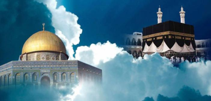 """""""Seni, İnsanın Yaratılış Gayesine Uygun Olana Yönlendiren Allah'a Hamdolsun"""" Hadisi"""